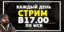 Давыдов Руслан | Москва | 18