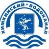 """ОАО """"Химкинский водоканал"""""""