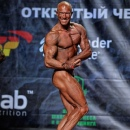 Фотоальбом Андрея Мещалкина