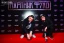 Иваша Локтионов-Шанин фотография #12