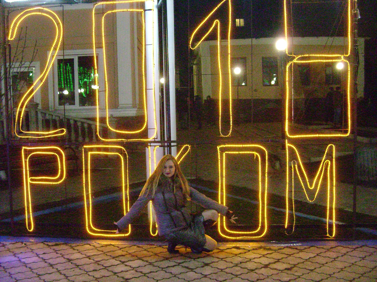 photo from album of Elena Kolcova №12