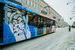 110 лет Трамвайному парку №1, image #12