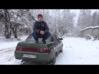 ВАЗ 2110 с Авито за 30К рублей _⁄ Треш авто по дешману #1