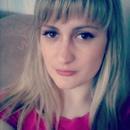 Татьяна Афанасьева, Хрустальный / Красный Луч, Украина