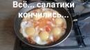 Фотоальбом Антона Никольского