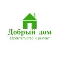 создание сайта оплата домена