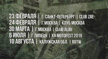 Клуб химера москва мужские стриптиз клубы эгоист