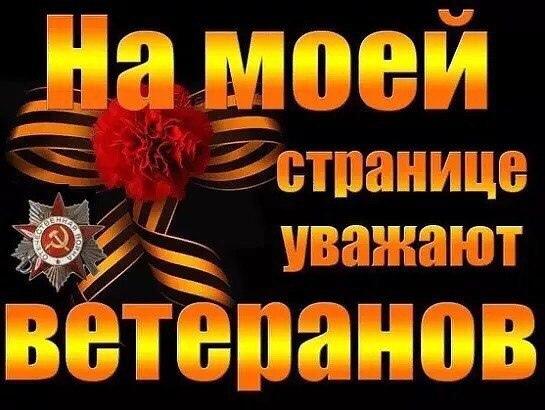 Руслан Гусейнов -  #1