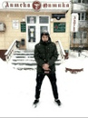Фотоальбом Кости Ларцева
