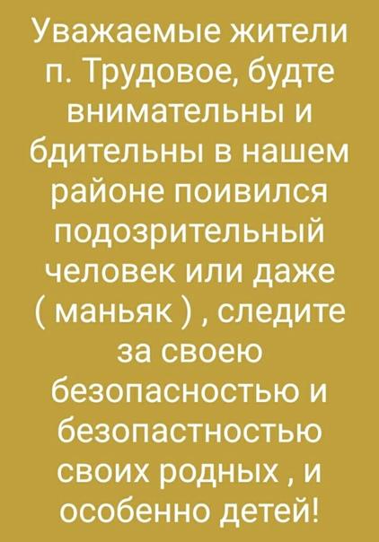 Дорогие друзья, кто живёт во Владивостоке будьте о...