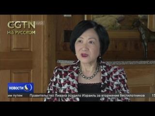 Член Заксовета ОАР: Конгрессмены США признали, не знают всей ситуации в китайском мегаполисе