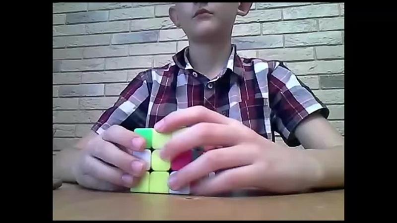 Обучалка_по_кубику_Рубика_SD.mp4