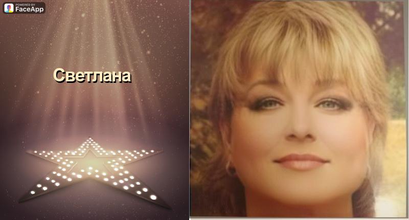 фото из альбома Натальи Ивановой №1