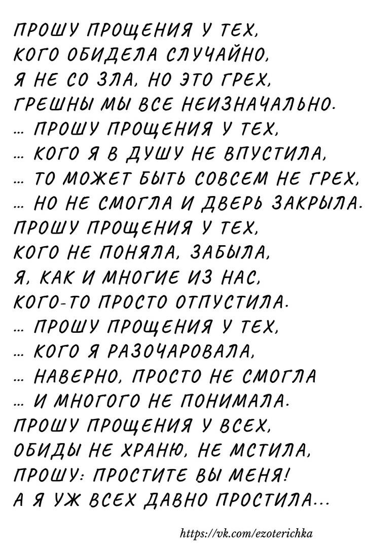 фото из альбома Ленуси Колесниковой №4