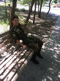 Рудик Пивоваров фото №7