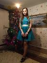 Персональный фотоальбом Дарьи Волнейко