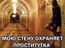 Лол Никита | Москва | 26