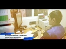 Как происходит приёмка в WMS системе Expert Logistic RTW