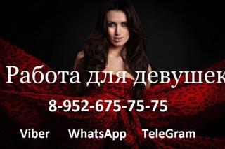 Высокооплачиваемая работа девушкам в самаре модельное агенство хабаровск