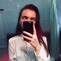 Арина Леви, Хадыженск - фото №5