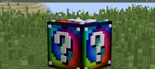 мод на спиральные лаки блоки в майнкрафт 1 7 10 #4