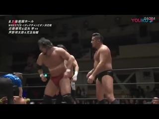 Shotaro Ashino & Yusuke Kodama vs. Manabu Soya & Shuji Kondo (WRESTLE-1 Tour 2019 Flashing Summer - Tag 1)