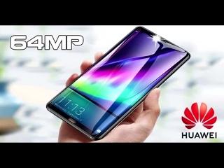 Флагман Huawei P40 Pro