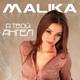 Malika - За рулём