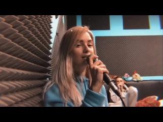 Анна Корнильева - Покажи мне любовь (., cover)