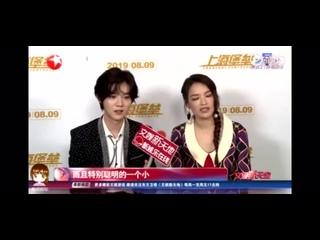 Shu Qi & Luhan