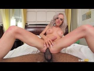 Trans500 / TS Girlfriend Experience / Juliette Stray 2