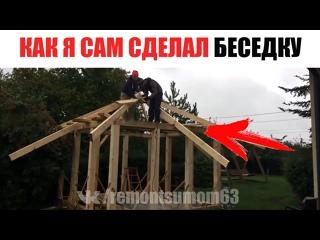 РЕМОНТ С УМОМ (2)