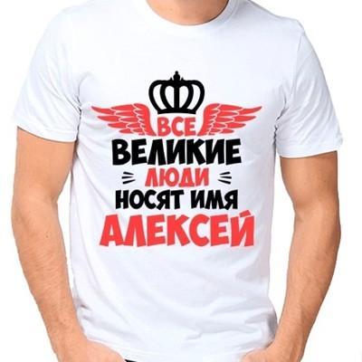 Алексей Кутузов