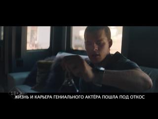 15 июля в 20:30 мск смотрите фильм «Милый мальчик» ЭКСКЛЮЗИВНО на телеканале «Кинопремьера».