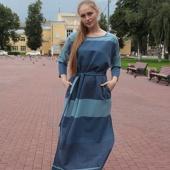 Платье в полоску CHASTO