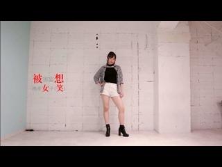 【i★DM_Rie】被害妄想携帯女子(笑)【一人で踊ってみた】 1080 x 1920 sm35866479