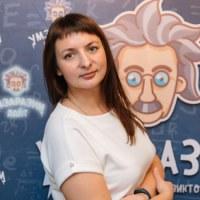 Ирина Ефременкова