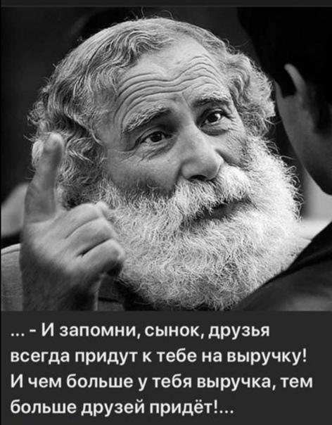 Валерий Щукин, Москва, Россия
