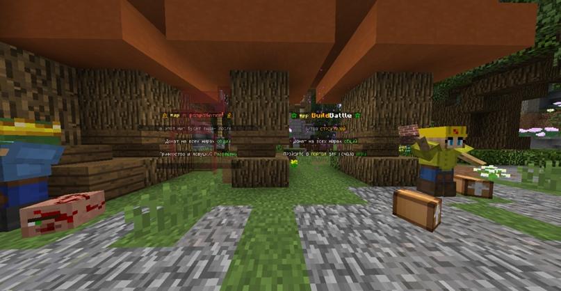 Сборка: «MiniGames+» Survival, SkyWars, BedWars, BuildBattle, изображение №27