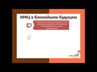 Эксперт Княжпогостского МФЦ Татьяна Геннадьевна Казакова
