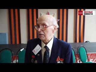 Летчик-ветеран из СЗАО рассказал, как перевозил маршала Жукова