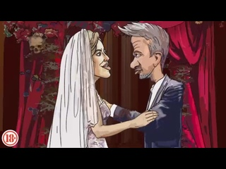Кузьма Правдоруб - Свадьба Собчак