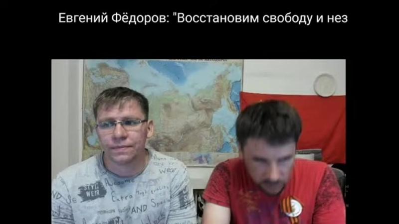 ЛОЖЬ МАНИПУЛЯТОРА КАРАУЛОВА против НОД mp4