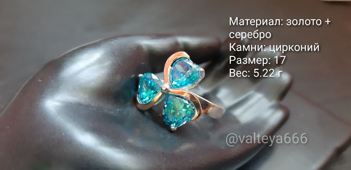 Украина - Натуальные камни. Талисманы, амулеты из натуральных камней - Страница 3 JKo6d6eGlt8