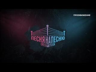 """СуперGood - Кавер на песню """"На Титанике"""" Лолита Милявская, Автор А. Фролов"""