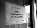 Личный фотоальбом Вадима Ерёменко
