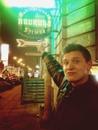Фотоальбом Андрея Гусынина