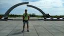 Олег Марченко фотография #32