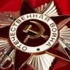 «Электронная Книга Памяти Украины 1941-1945»