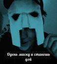 Персональный фотоальбом Славы Карелина